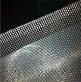 Schermo di alluminio dell'insetto in 18X14mesh