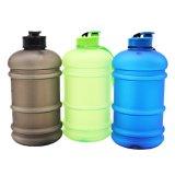 Классический вопрос из PETG массой 2.2L воды кувшины бачок для фитнес клуб