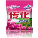 高品質の高い泡の粉末洗剤、洗濯の粉の洗浄の洗剤