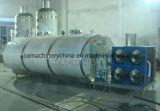 Fréquemment utilisé sanitaires pour le lait avec agitateur du réservoir de refroidissement (ACE-ZNLG-AD)