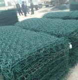 Cadre à faible teneur en carbone enduit de Gabion de fil de PVC