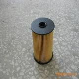Iveco (2992544、WK950/19)のための2992544高品質の燃料フィルター