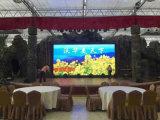 P 3.91 (500*500 mm/500*1000 mm 널)의 LED 영상 벽을 광고하는 풀 컬러