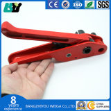 strumento robusto manuale della fascia dell'animale domestico pp di 12-19mm/strumento dell'imballaggio