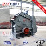 採鉱の壊された粉砕機のインパクト・クラッシャーの砕石機
