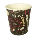 Recepción a la fábrica de la taza de papel para comprar la taza de la calidad barata y buena de 6oz