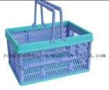 Panier en plastique pliable de petite taille (FB001B-1)