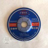 金属125X6X22.2のための樹脂担保付きの粉砕ディスク