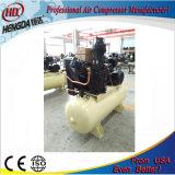 Compresor de aire del pistón de la presión baja de 10 barras