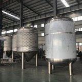 3000L por la cerveza industrial del día que hace el sistema, equipo de la fabricación de la cerveza del bajo costo (ACE-THG-C9)