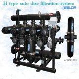 H tapent le matériel automatique de filtration de disque de remuement/système Micron-Précis de filtre à disques