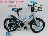 Los más populares de gran cantidad de niños y buen precio bicicleta/niños