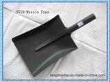 Стальной тип лопаткоулавливатель России лопаты лопаткоулавливателя сада головки лопаткоулавливателя (S518/S519)