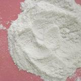 Высокая вязкость белый порошок натрия Carboxymethyl целлюлозы/CMC для напитков
