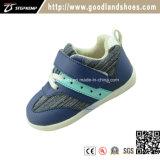 Новых успешных продаж Chirldren повседневной спортивной обуви 20005-4 малыша