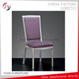 Ткань покрыла стул трактира деревянной рамки обитый (BC-185)