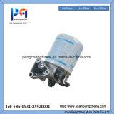 トラックの空気ドライヤーアセンブリR950068
