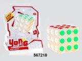 Nuevo cuadrado mágico juguete intelectual novedad juguetes (567222)
