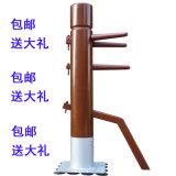 Инструменты Kung Fu деревянного кукла для человека IP Chun крыла