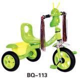 مزح أسلوب جديد درّاجة ثلاثية مع لون موسيقى [وتر بوتّل] [غود قوليتي] سعر بانخفاض خداع حارّ