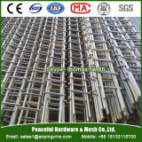 溶接された網を補強するBrcのコンクリート