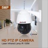 Faible coût H. 265 l'ONVIF P2p sécurité 30X de la caméra PTZ Laser 5MP 100 % Métal Mini caméra IP PTZ