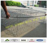 高品質の石のGabionのバスケット/中国の製造業者のケージのGabionのバスケット(XM-00C)