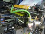 Haut débit Flexo imprimante avec Doctor Blade et céramique Anilox rouleau
