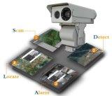 ホットスポット情報処理機能をもったアラームスキャンナーの上昇温暖気流のカメラ