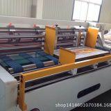 Línea de cartón automática Presionando y máquina de corte longitudinal