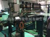 Máquina que raja en el corte de papel