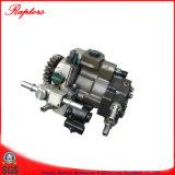 Cummins BfcecエンジンISGの燃料ポンプ() 4327066)