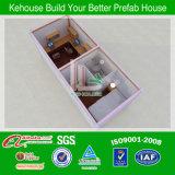 容器、容器のオフィス、容器の家、Contaierのホーム、容器の建物