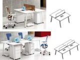 Modern Style Premium Staff Partition Workstations Office Desk (PS-15-MF02-3)
