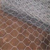 製造された六角形の金網(2m*1m*0.3m)