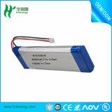 RCモデルのための最もよい充電電池4ah 7.4V 2s