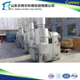 Wfs-300kg Smokeless Cheap Hospital Medical Waste Incinerator