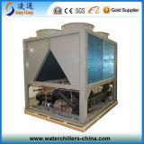 Энергосберегающий тип охлаженный воздухом винта охладитель воды