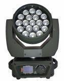 단계 가벼운 19X12W 급상승 LED 이동하는 맨 위 빛