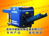 Machine de découpage d'habillement utilisée de Rags
