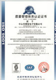 Termostato de parede 220V com certificação Ce (MT-03)