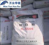 R-5566 Dongfang Grad des Rutil-Titandioxid/TiO2 für Universalgebrauch