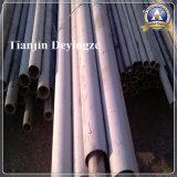 ステンレス鋼の冷間圧延された継ぎ目が無い管