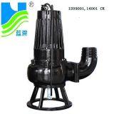 As16-2W/CB choisissent la pompe à eau d'égout submersible de dispositif de turbine de lame