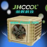 Dispositivo di raffreddamento di aria evaporativo montato finestra laterale dell'invertitore del flusso d'aria di scarico grande