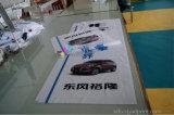 Bandiera libera materiale della bandierina di promozione di vendite di stampa del poliestere di alta qualità