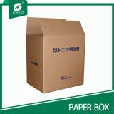 Caixa ondulada extravagante do papel de embalagem Com logotipo