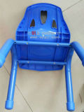 유치원 Kids Chair 또는 Plastic Kids Chair/Children Chairs/Kids Furniture