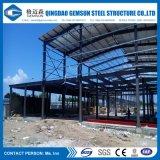 セリウムの証明の中国デザインプレハブの鋼鉄構造倉庫