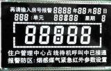 Bildschirmanzeige VA-LCD mit kontrastreichem für Auto